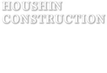 HOUSHIN CONSTRUCTION